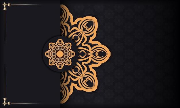 그리스 패턴의 인쇄용 초대장 디자인. 빈티지 장식품이 있는 검은색 배너와 텍스트 아래에 배치합니다.