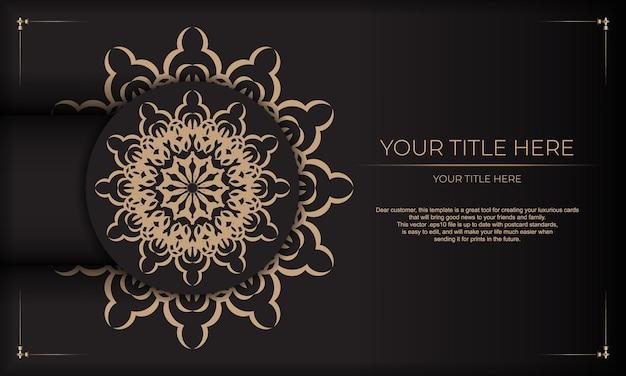 고급스러운 장식품으로 인쇄 가능한 초대장 디자인. 그리스 빈티지 장식품이 있는 검정색 배경과 텍스트 아래에 배치합니다.