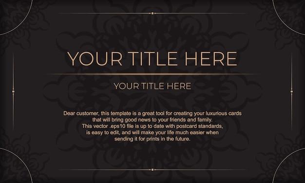 고급스러운 장식품으로 인쇄 가능한 초대장 디자인. 그리스어 장식품과 텍스트를 위한 장소가 있는 검은색 배너 템플릿.