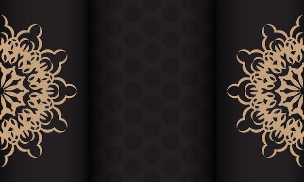 고급스러운 패턴의 인쇄용 초대장 디자인. 그리스 장식품이 있는 검은색 배너와 텍스트 아래에 배치합니다.