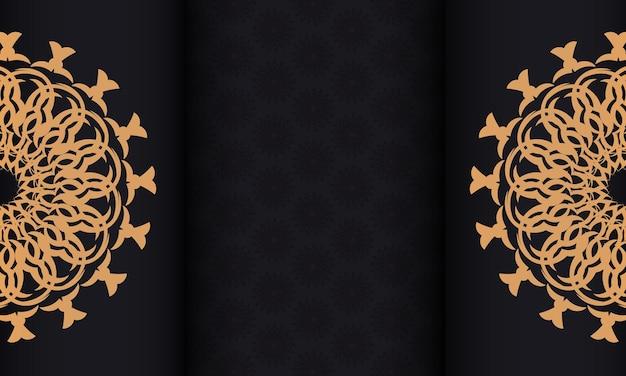 빈티지 패턴의 인쇄용 초대장 디자인. 고급스러운 그리스 장식이 있는 검은색 배너와 텍스트 아래에 배치합니다.