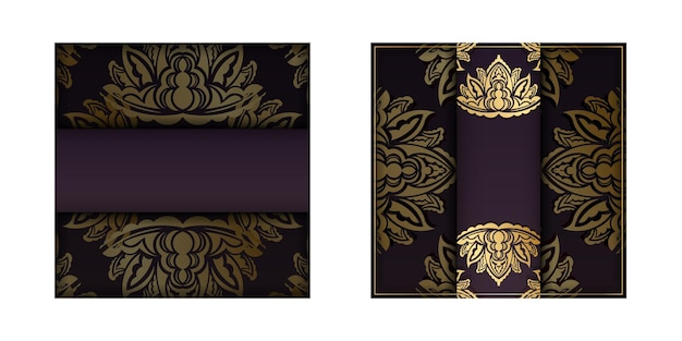 Print-ready postcard in burgundy color with abstract gold pattern.