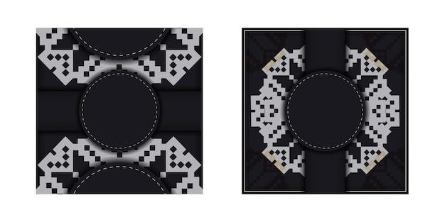 Готовый к печати дизайн открытки черного цвета со славянским орнаментом. шаблон приглашения с пространством для текста и старинных узоров.