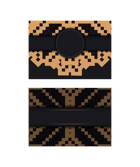 Готовый к печати дизайн открытки черного цвета со словенскими узорами. шаблон пригласительного билета с местом для текста и старинных украшений.