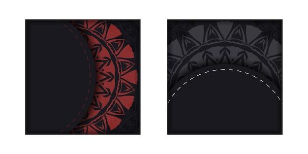 추상 패턴으로 인쇄 가능한 엽서 디자인. 그리스 빨간색 장식품이 있는 검은색 배너와 텍스트 아래에 배치합니다.