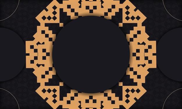 豪華な装飾が施された印刷可能なポストカードデザイン。スラブのヴィンテージの装飾品とあなたのテキストとロゴのための場所と黒の背景。
