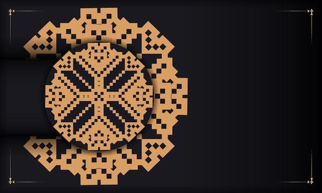 豪華な装飾が施された印刷可能なポストカードデザイン。スロベニアの装飾品とあなたのテキストのための場所と黒のテンプレートバナー。