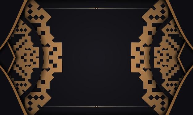 豪華な模様のプリント対応ポストカードデザイン。スロベニアの装飾品とあなたのテキストのための場所が付いている黒い旗。