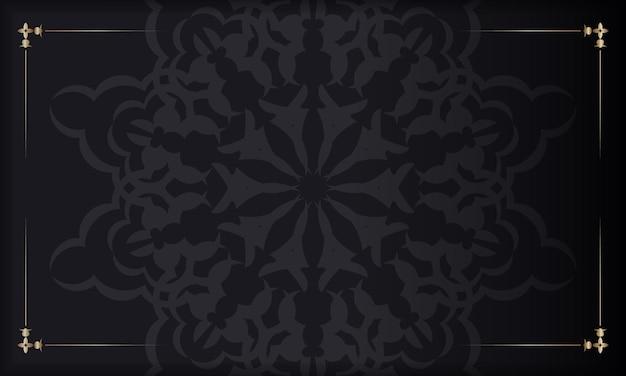 빈티지 장식품으로 인쇄 가능한 엽서 디자인. 고급 빈티지 장식품이 있는 검정색 배경과 텍스트 및 로고를 위한 장소.