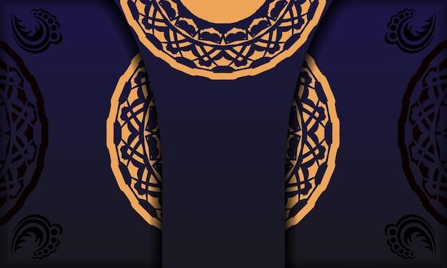 ヴィンテージのオーナメントを使ったプリント対応のポストカードデザイン。豪華な装飾品とテキストの場所を含む青いバナーテンプレート。