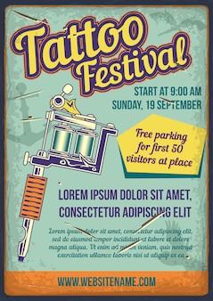 인쇄 문신 축제