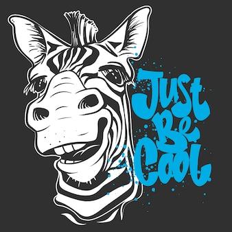 Печать с изображениями зебры и текстом