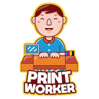 만화 스타일의 인쇄 작업자 직업 마스코트 로고 벡터
