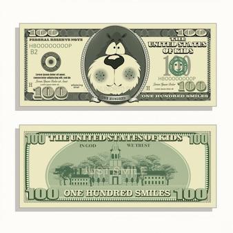 Печатные детские деньги
