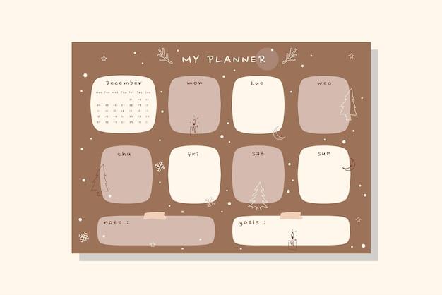 Еженедельный планировщик зимних праздников для печати с иллюстрацией hand_drawn коричневых кремовых цветов.