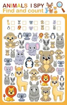 유치원 및 유치원 도서 페이지 i spy count 동물원 동물을 위한 인쇄 가능한 워크시트