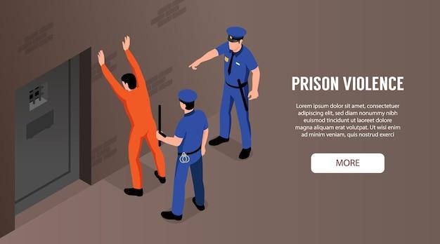 Насилие в тюрьме с двумя полицейскими и задержанным, стоящим у двери, иллюстрация