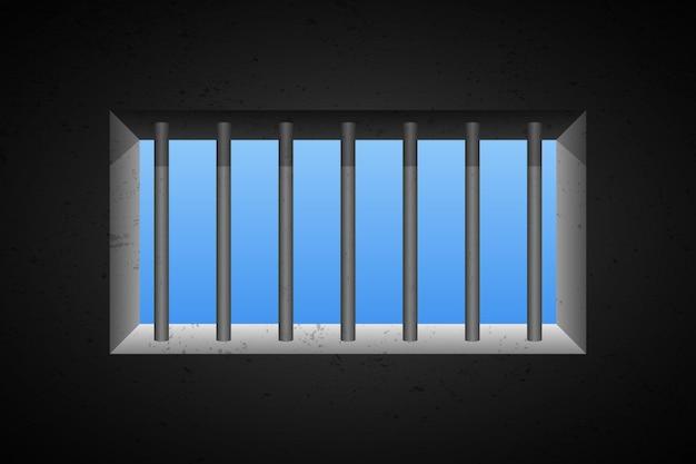 刑務所の窓
