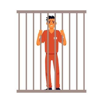 刑務所の独房、白い背景のイラストのバーの後ろにオレンジ色のスーツの囚人。犯罪と法違反のための刑罰制度。