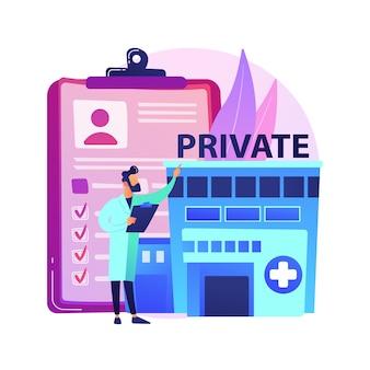 プライベートヘルスケアの抽象的な概念図。民間医療、医療保険、有料医療サービス、ヘルスセンター、専門家によるコンサルティング、診療施設の抽象的な比喩。