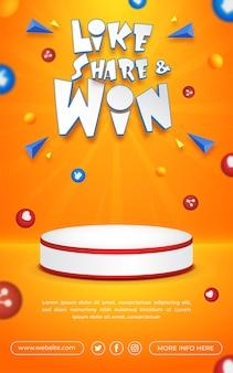 Prize poster invitation contest template