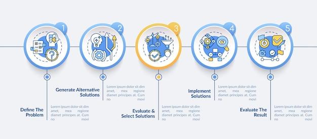 문제 해결 단계 infographic 템플릿. 창의적 사고 프레젠테이션 디자인 요소