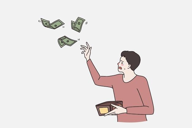 재정 문제 및 돈 개념 없음