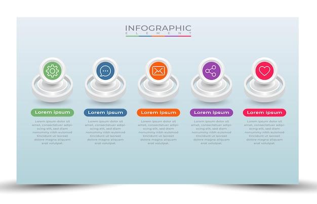 프로세스 infographic 템플릿 스타일