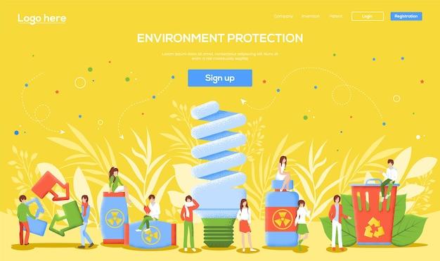 廃棄物のuiヘッダーの処理、サイト、ランディングページの入力。環境保護