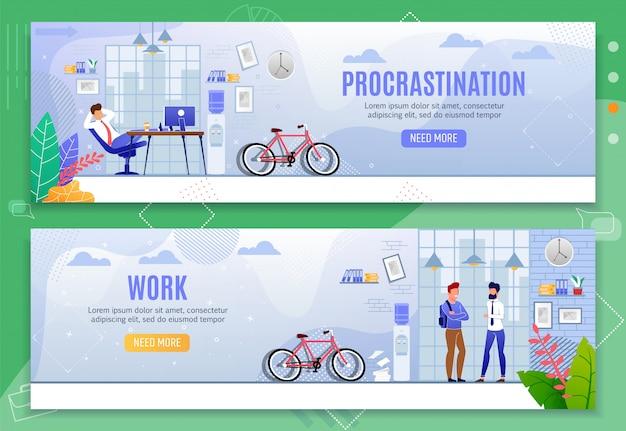 Procrastination and work metaphor flat banner set