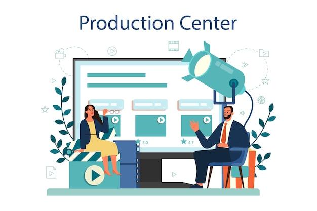 Онлайн-сервис или платформа производителя. кино и музыкальное производство.