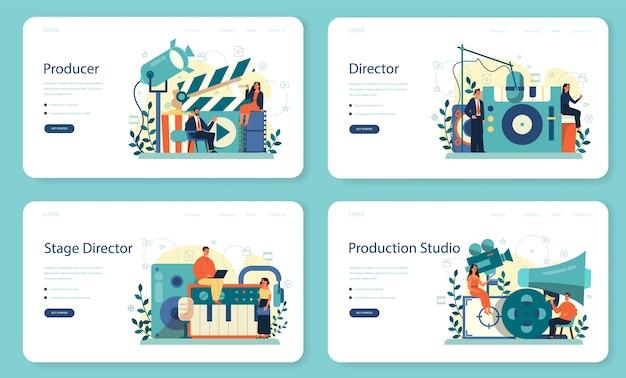 プロデューサーのwebバナーまたはランディングページセット