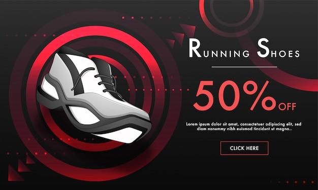 Реклама продукта, изображение героя или макет заголовка.