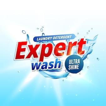 세탁 세제 또는 비누 제품 디자인 템플릿
