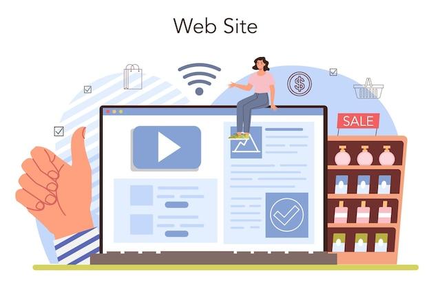 제품 프레젠테이션 온라인 서비스 또는 플랫폼 기업가 프레젠테이션