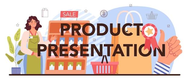 Типографский заголовок презентации продукта. предприниматель, представляющий новый продукт