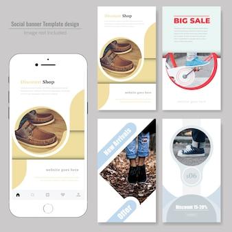 엽서 템플릿-제품 판매 소셜 미디어
