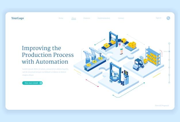 자동화 아이소 메트릭 랜딩 페이지가있는 생산 프로세스. 컨베이어 벨트의 공장 로봇 팔, 스마트 창고 물류, 사이보그 산업 혁명, 공장 작업 개선 3d 웹 배너