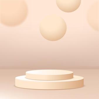 製品は、クリーム色の形状の幾何学的なプラットフォームで3d背景表彰台シーンを表示します。ベクトルイラスト