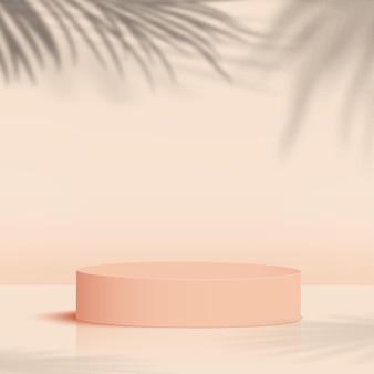 Products display 3d background podium scene with cream shape geometric platform. vector illustration.