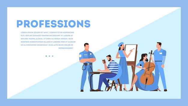 직업 웹 배너 개념입니다. 직업, 남성과 여성 노동자 유니폼의 컬렉션입니다. 의사, 경찰관 및 예술가. 삽화