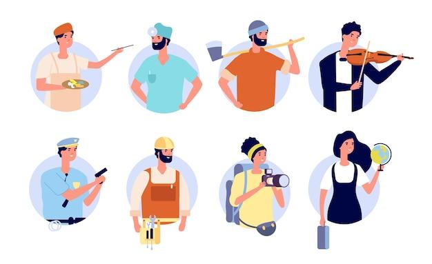 전문 아바타. 작업 도구와 장비를 가진 다른 직업 사람들. 여자 남자 교사, 의사 작성기 경찰관 벡터 집합입니다. 제복을 입은 아바타 작업자, 직업 노동 그림