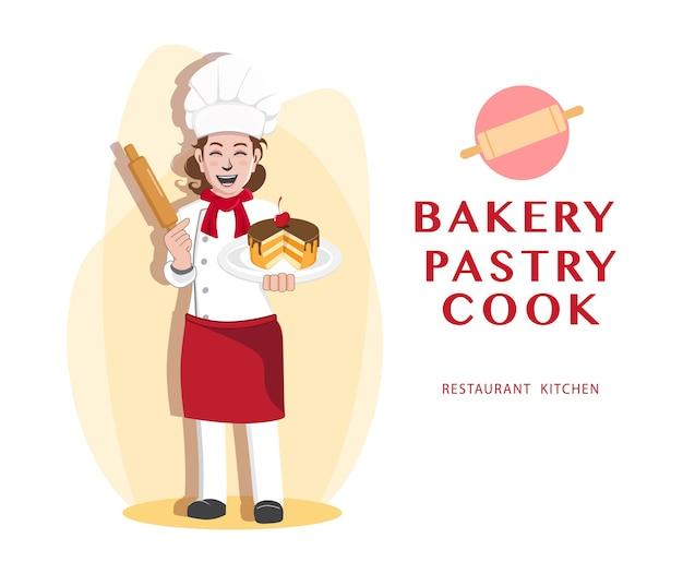 プロのパン屋のイラスト
