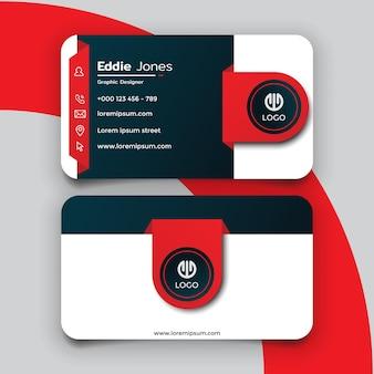 プロの黒白と赤の名刺テンプレートデザイン