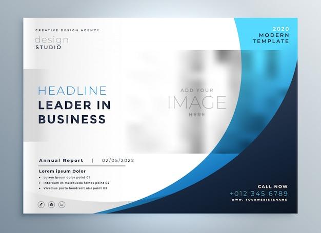プロの青いビジネスパンフレットのテンプレートデザイン