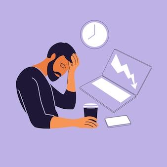 직업적 번아웃 증후군. 그림 피곤된 회사원 테이블에 앉아입니다. 좌절된 노동자, 정신 건강 문제. 평면에서 벡터 일러스트 레이 션.