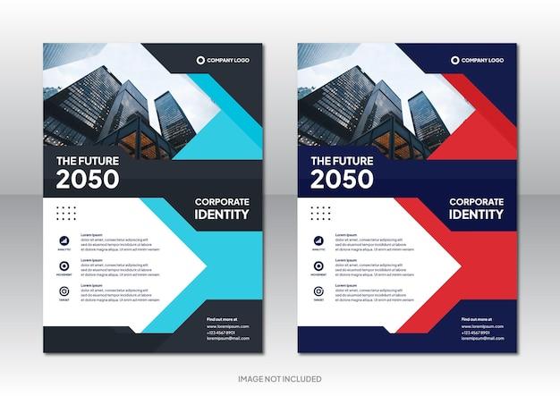 プロのビジネス企業パンフレットデザインの背景テンプレート