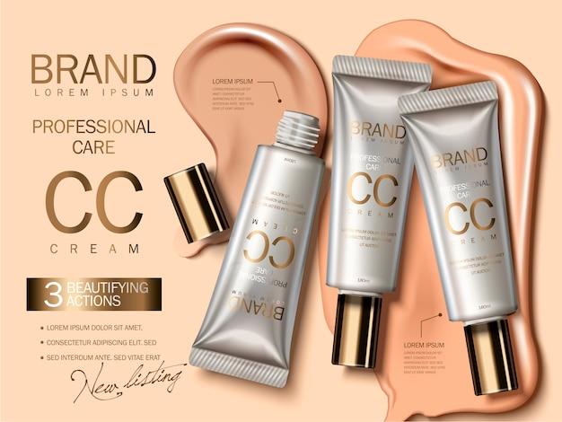 Professional cc cream ads illustration