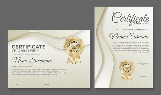 プロの証明書テンプレート卒業証書賞デザイン