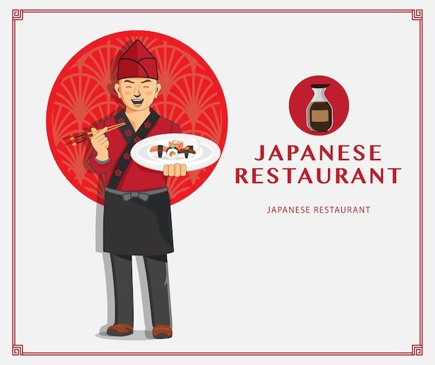 Иллюстрация профессионального шеф-повара